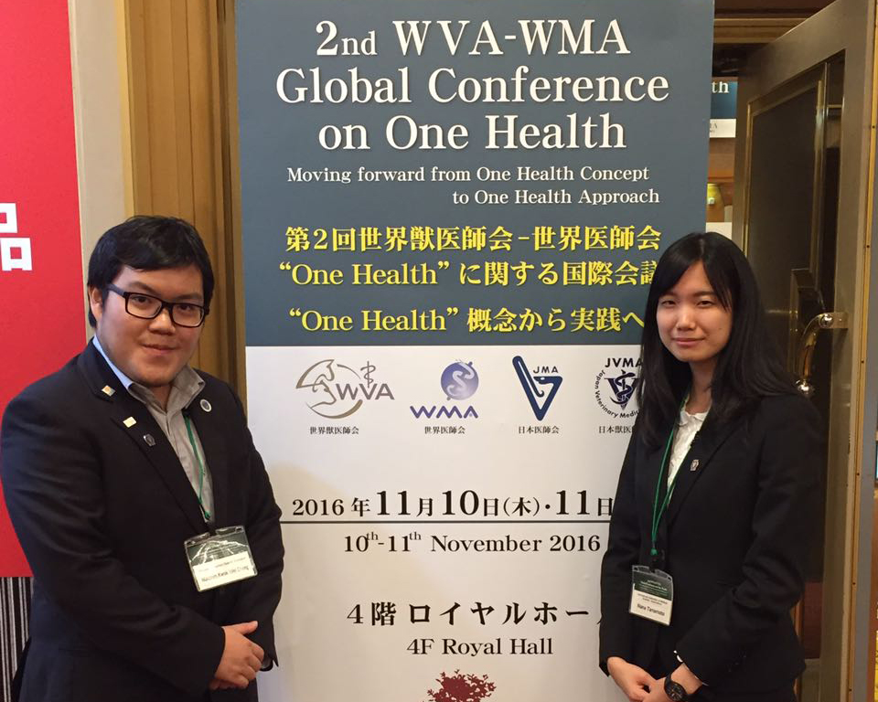 IFMSA @ the Global Conference on One Health