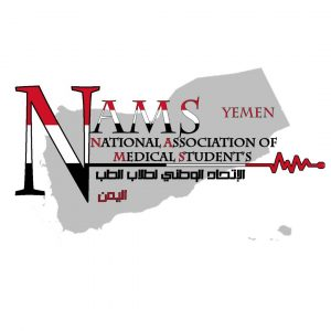IFMSA on the deterioration of the humanitarian situation in Yemen