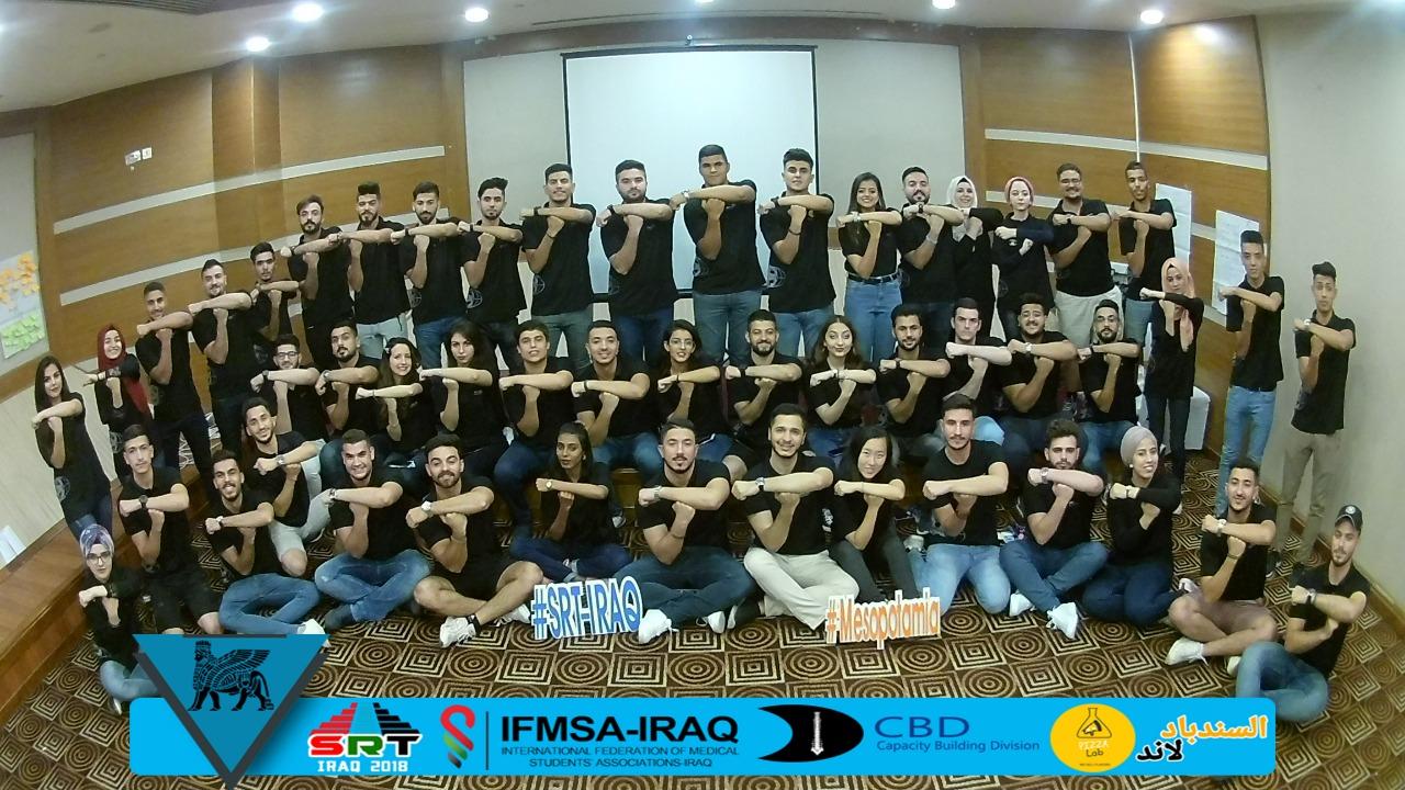 SRT Iraq 2018