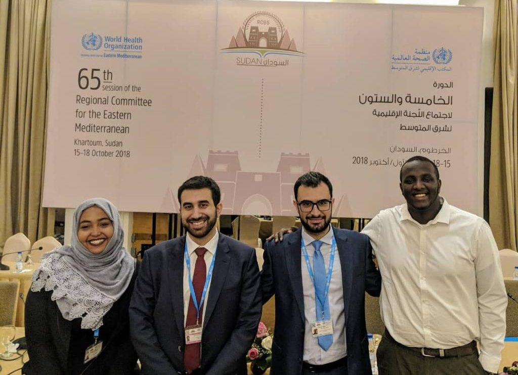 WHO EMRO RC65 – A New Vision for the Region